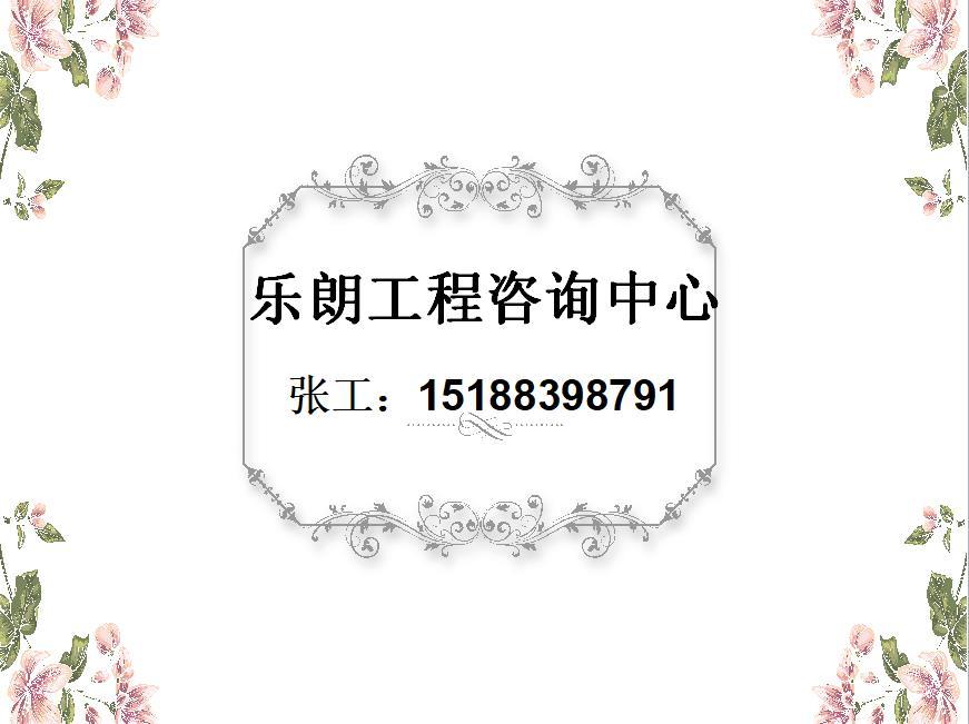 宁武县做商业计划书-会做企划案的单位_云商网招商代理信息