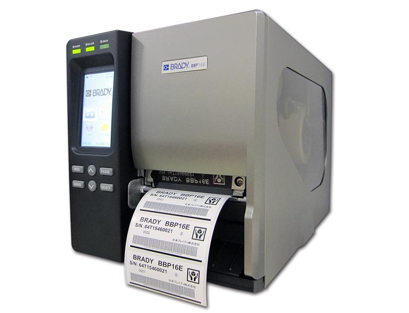 BBP16E路灯标签打印机