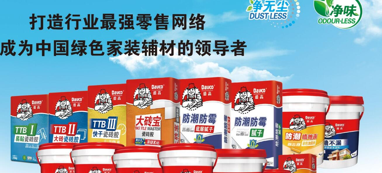 供应安徽合肥芜湖安庆德高瓷砖胶