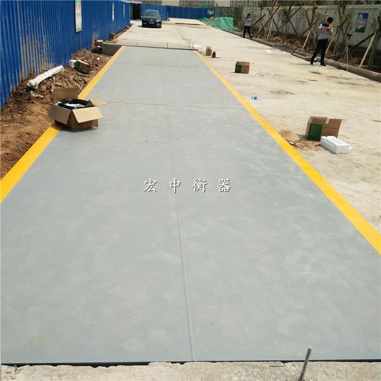 松原称砂石料100t-120t数字式地上衡规格