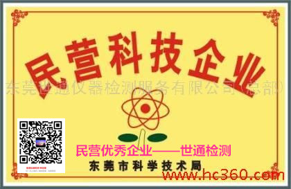 广东江门市建筑行业仪器校准、工地设备调校哪家检测单位有做