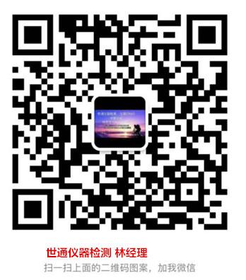 湖南张家界市分析天平测量、校正可选世通仪器检测