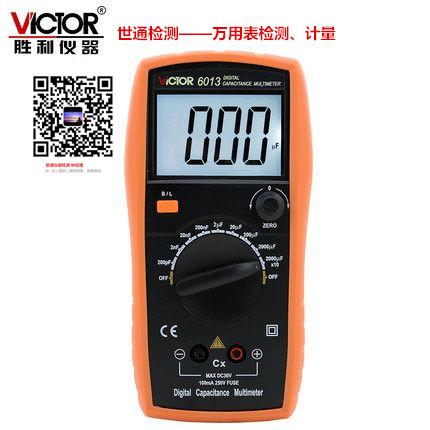 广东江门市周边的仪器调校、仪器年检、机器设备校准哪家公司专业