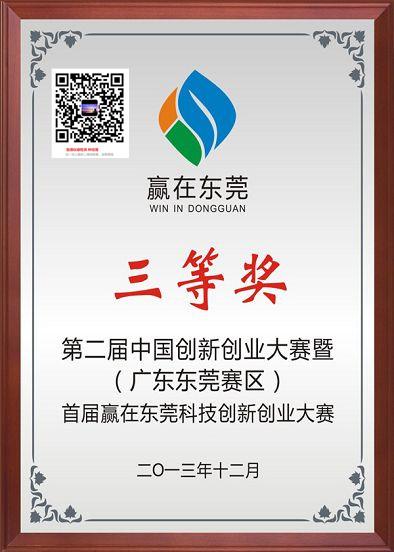 山东省菏泽市ISO评审、ISO验厂可合作的专业仪器检测公司