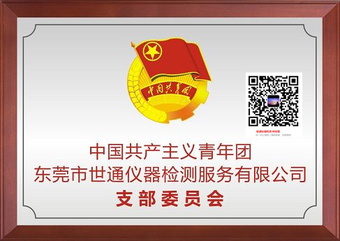 安徽省淮北市第三方校准校正-仪器校准单位