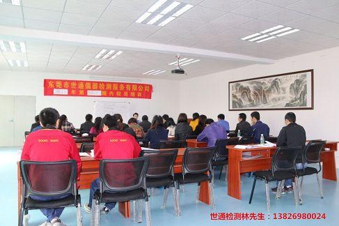 饶平县变压器校准、电源器维修可找哪些仪器校正公司