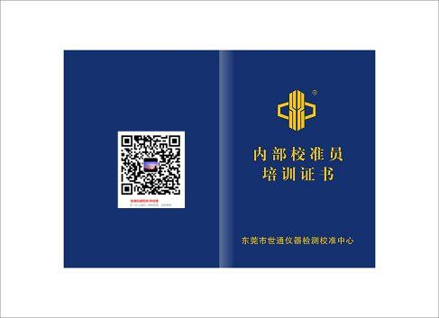 江苏省连云港市欢迎广大工厂客户洽谈合作的专业仪器检测公司