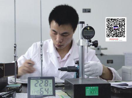 福建省福州市服务技术好、评价高的仪器计量公司
