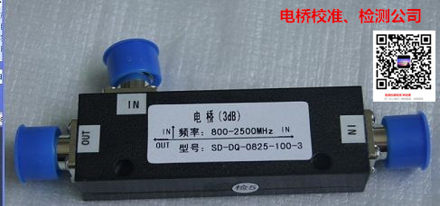 四川成都市附近技术好、价格便宜的仪器校准公司