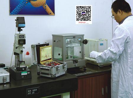 广东广州市附近ISO验厂、ISO审厂需要的仪器检测报告