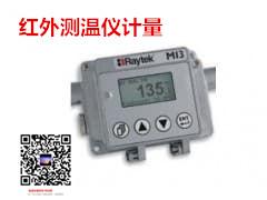 萧县变压器校准、电源器维修可找哪些仪器校正公司