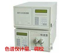 咨询湖北省荆州市周边可检测量块针规的仪器校验公司