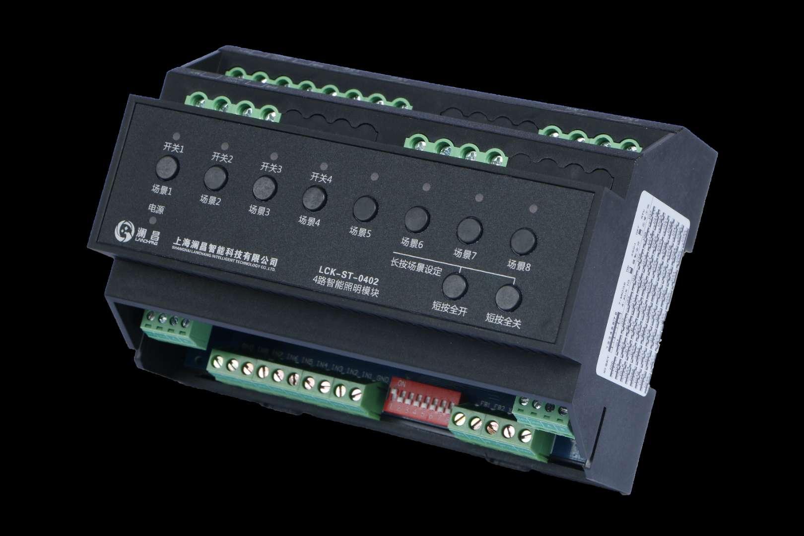 TLYZK-01L12/16智能照明