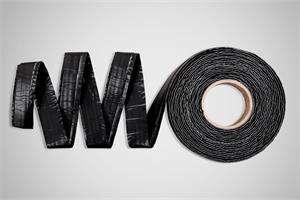 南阳灌缝胶价格-沥青路面灌缝胶多少钱