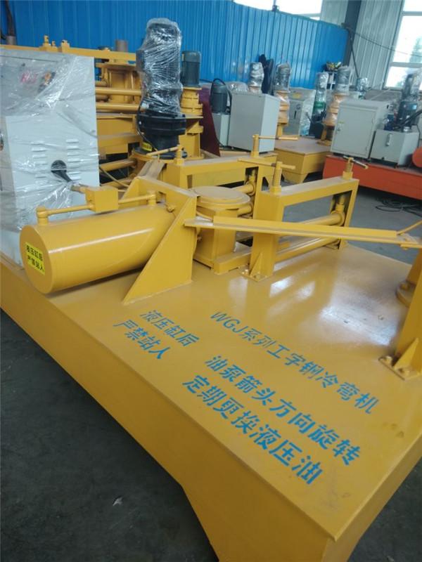 WGJ-250折弯机黑龙江鸡西轨道钢卷弯机