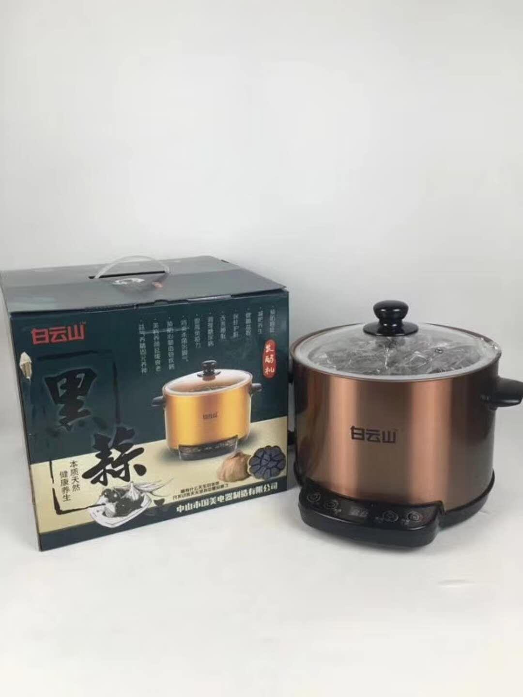 会销礼品新品白云山黑蒜机 家用智能黑蒜发酵机 全自动养生发酵机