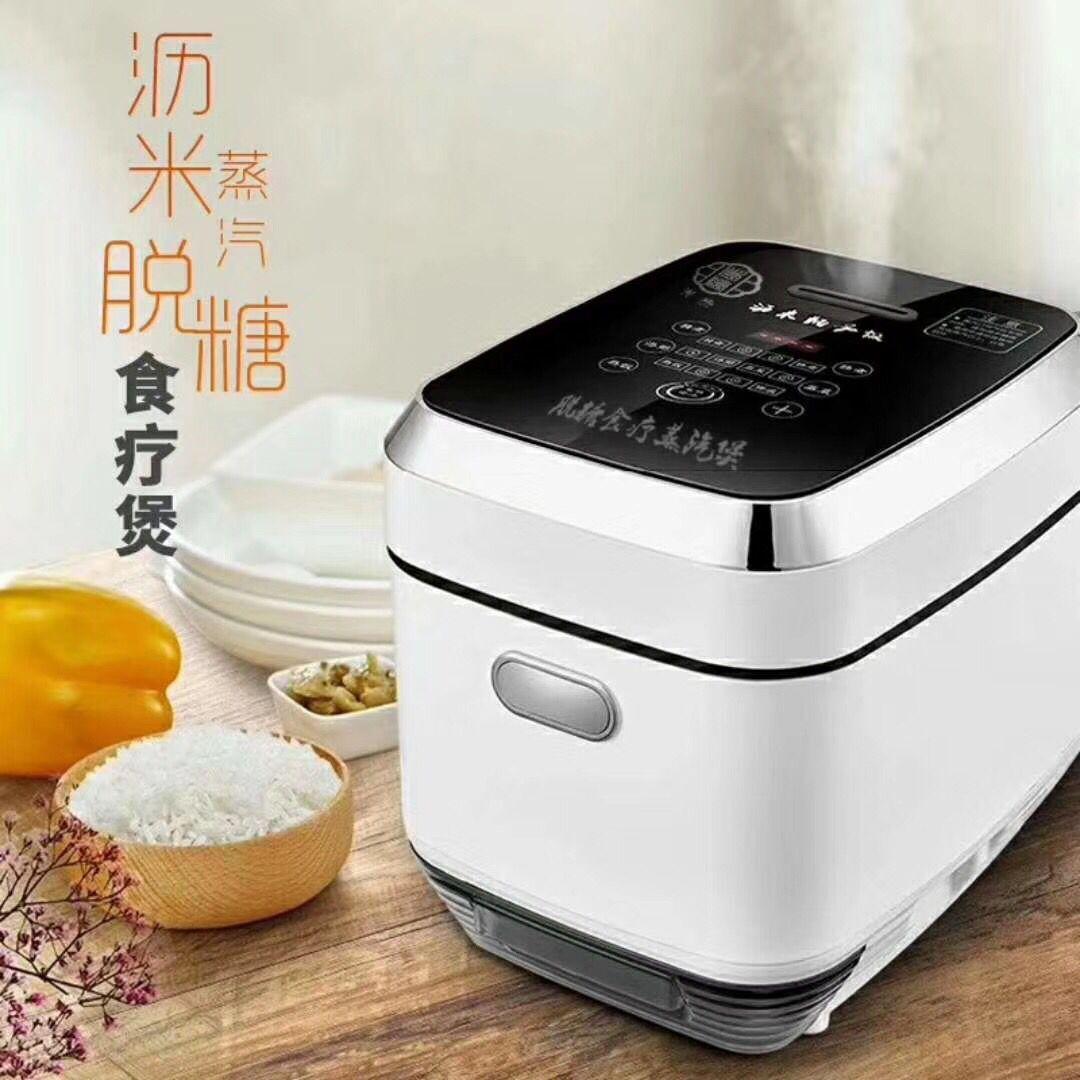 彭厨沥米汤甑子脱糖养生智能电饭煲木桶蒸柴火饭米饭脱糖仪礼品