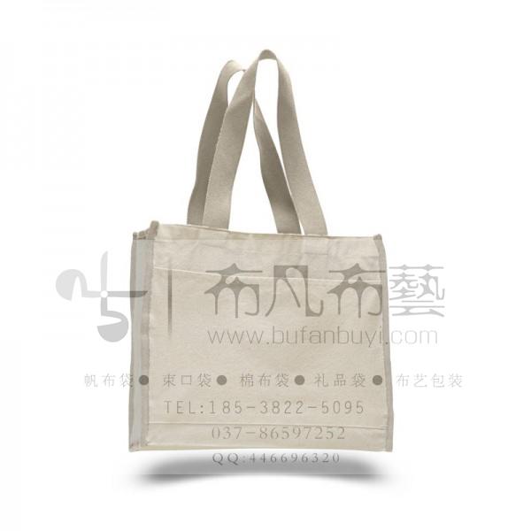 青青青免费视频在线定做手提帆布袋 广告购物布袋宣传袋 全棉帆布手提袋