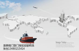 营口至广东佛山海运公司专线海运