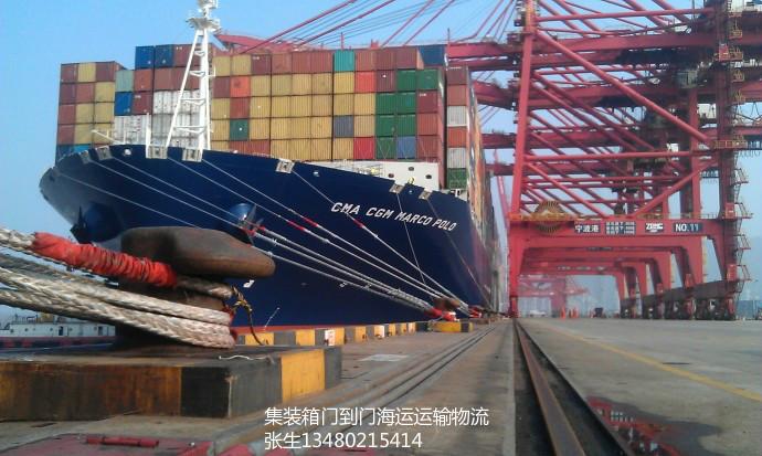 营口至广东广州海运公司专线海运