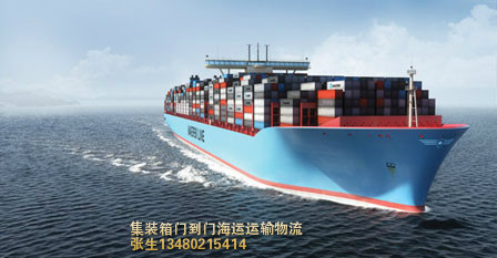 中山到广州港海运青青草网站时间多久多少钱