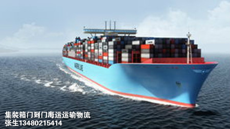 营口至广东珠海海运公司专线海运