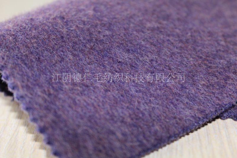 江阴阿尔巴卡双面呢面料,江阴阿尔巴卡双面呢粗纺面料厂家