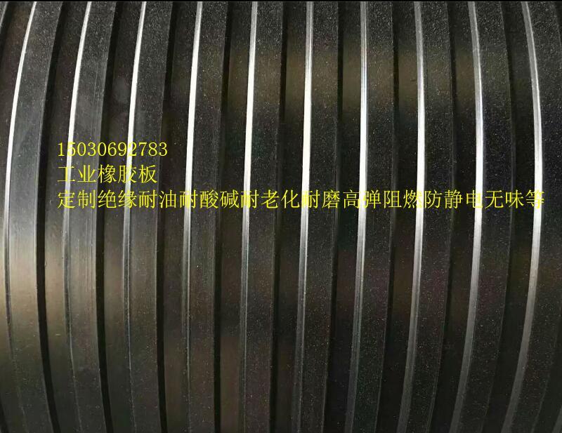 耐油胶垫,绝缘胶垫,防滑胶垫,阻燃胶垫,天然胶垫,三元乙丙胶垫,定制生产