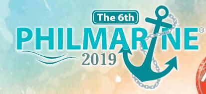 2019年菲律宾国际海事船舶展览会(第6届)