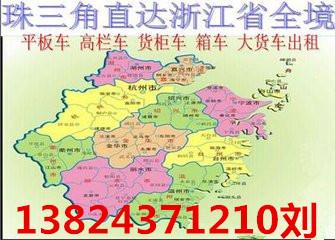 南京下關到邯鄲叢臺4米2廂式車高欄車出租
