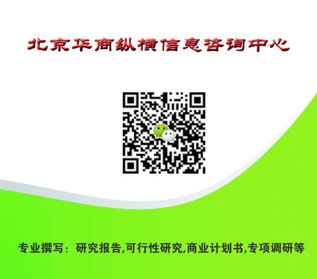 环氧防腐涂料报告-环氧防腐涂料发展应用前景及投资方向分析报告