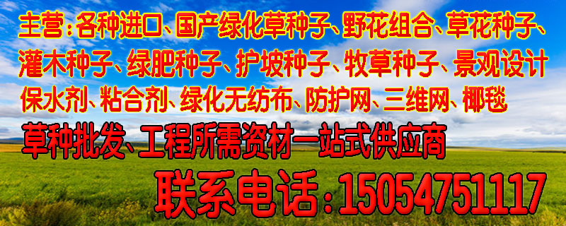 孝南�^秋天播草籽�r�g