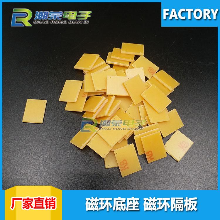 深圳/�V州FR4  磁�h底板底座 水�G色�h氧板 厚板加工 ��D定制