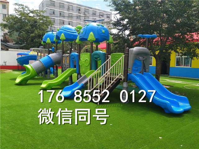 嘉定景观休闲人造草坪管理规定
