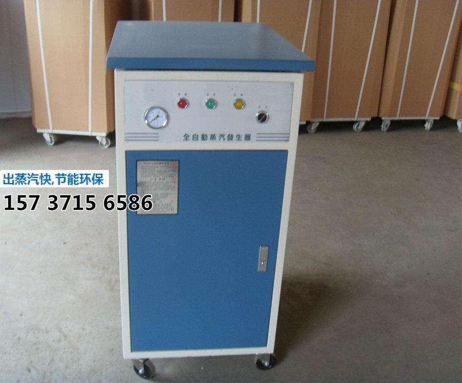 三亚小型蒸汽发生器供应商