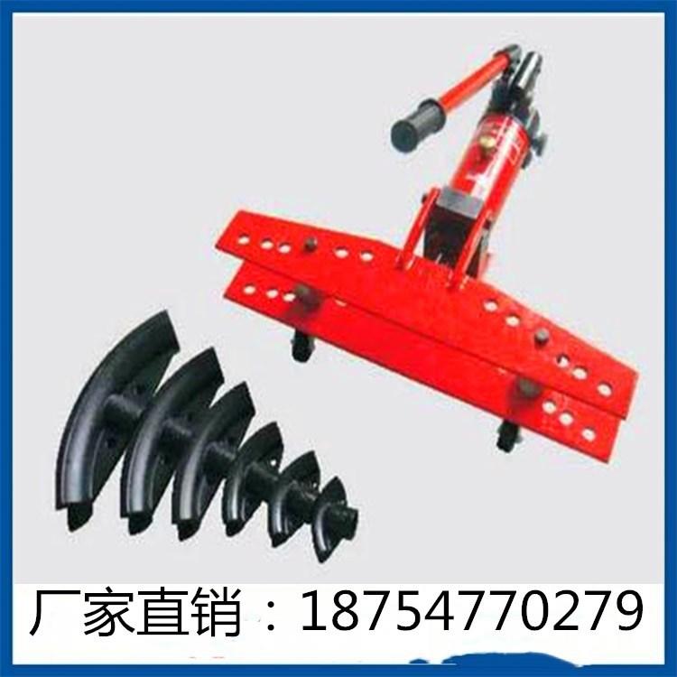 鼎佳机械|2寸手动液压弯管机 完善的服务 稳定的质量 有竞争力的品牌 鼎佳公司专业生产各类弯管机,有