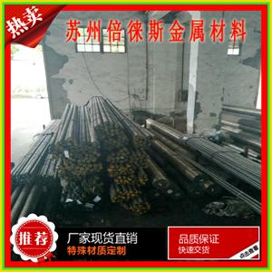 上海36NiCrMo16钢板锻件批发经销商