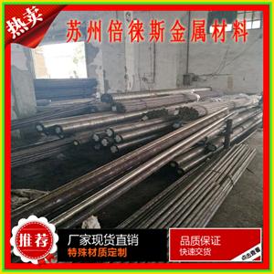 江苏淮安36NiCrMo16锻造圆钢环形锻件钢锭