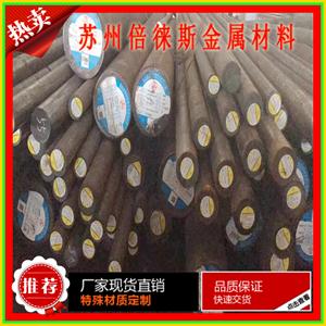 云南省36NiCrMo16圆钢光亮车光圆棒