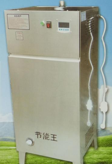 供青海燃气锅炉和西宁环保锅炉报价
