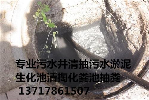北京崇文门专业抽污水清理污水井