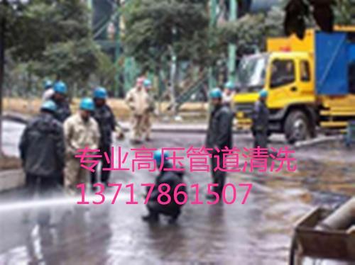 北京崇文周边专业抽污水清理污水井