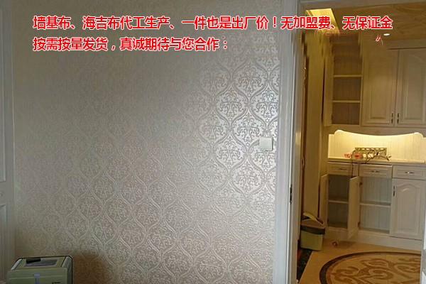 青州�V�|、深圳、�|莞��基布海基布加盟招商