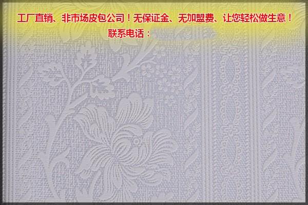 延吉山�|、湖南��基布、海基布加盟招商