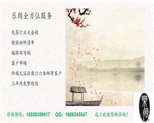皋兰县专门做可行性报告的公司、价格低的公司_云商网招商代理信息