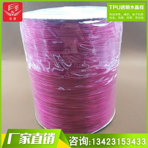 供应TPU弹力绳 透明水晶线 TPU吊牌线规格齐全