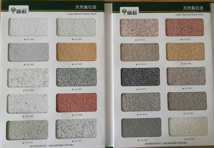 桂林真石漆生产厂家直供建筑工程工地