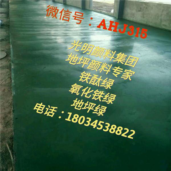 油漆�料�S-光明氧化�F�料�S、油漆�料、油漆�料�S商