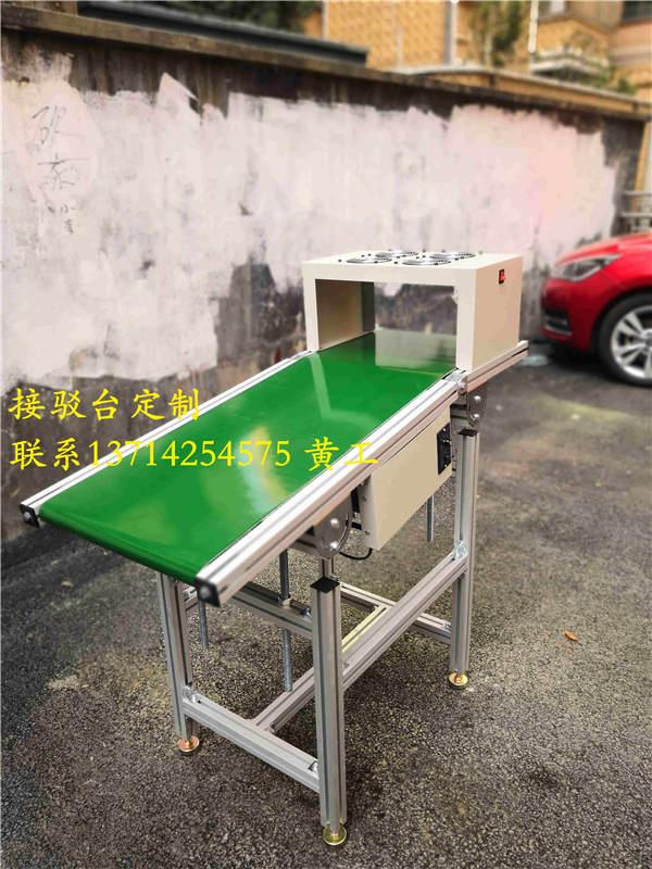 衡水枣强贴片机接驳台哪里有卖