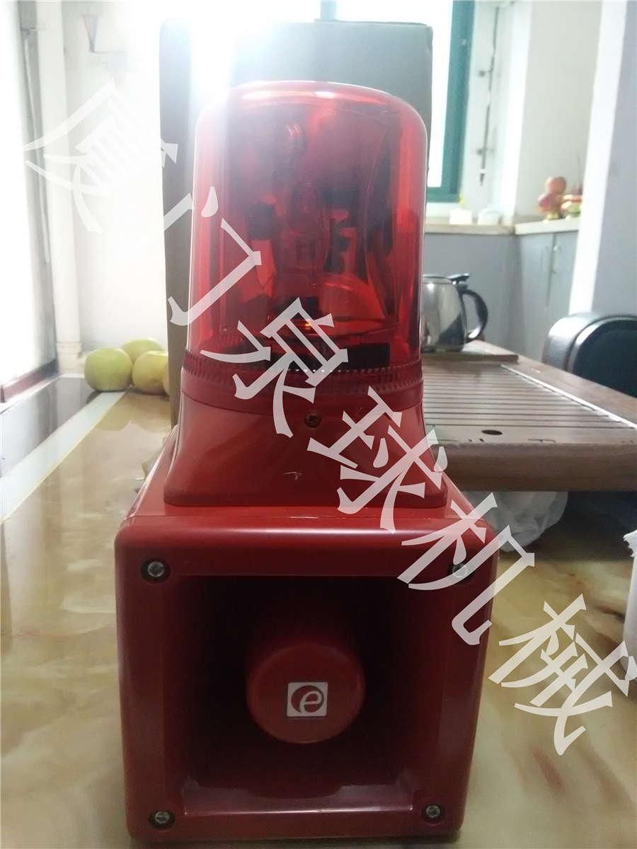 供应进口E2S电子发声器A121AC230R